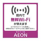 AEON Wi-Fi